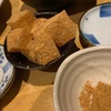 関西マス研合同飲み会!