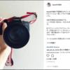 Canon EOS650