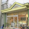 【千曲市】アンリ・クレール ~千曲市のケーキの名店!ホワイトデーにも◎ショコラ系充実しました~