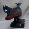 バンダイ1/1000「宇宙戦艦ヤマト2202」