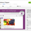 OneNote Clipper for Chrome