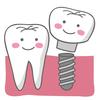 歯が抜けたらどうする?治療方法は3つ、ブリッジ、入れ歯、インプラントどれが一番いい?