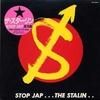 ザ・スターリン - STOP JAP (徳間音楽工業/クライマックスレコード, 1982)