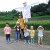 チャウス田んぼの学校~かかし作りと陶芸教室【活動レポート】