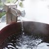 温泉でポカポカ暖まる
