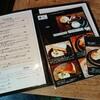 tea room mahisa 元町店