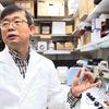 じじぃの「科学・芸術_490_がんは治る病気・光免疫療法」