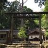 鬼と呼ばれた人々☆③仏性寺から天の岩戸神社、皇大神社。