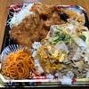 『豚玉丼から揚げチキンカツ弁当』かつやわんぱく盛り全力飯弁当は夢がどっさり詰まったボリューム満点の弁当だった!!