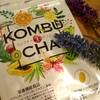 腸まで届く菌活なら生KOMBUCHA  そう言えばコンブチャの名前の由来は?