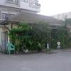 「新山食堂」で「野菜そば」 600円 #LocalGuides