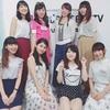 【番組予告】女子大生 全員浴衣でガチンコスペシャル!