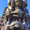 大江山 からの日本の鬼交流博物館