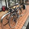 京都へポタライド