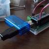 【USBメス端子の実装】Arduino nanoの拡張ボードを作る【サーボモータ】