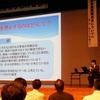 京都府北部で、差別解消法と自立生活について講演してきました