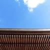 垂木(たるき)から日本人の性格を知る。軒下を覗くと秘密がいっぱい!~寺社建築の見方~