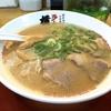 【今週のラーメン2145】 ラーメン横綱 松戸店 (千葉・松戸) ラーメン+鉄板チャーハンセット
