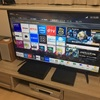 【レビュー】「東芝 43V型 4Kテレビ レグザ 43C310X」を購入。リーズナブルな4K入門機!