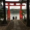 箱根神社巡り