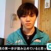 フジテレビュー!!  『世界フィギュアスケート選手権2021』宇野昌磨「『もっとスケートがうまくなりたい』って、心の底から思いました」