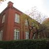 金沢市立図書館別館
