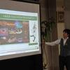 第4回寺子屋サルーンを開催しました。(平成26年10月9日)