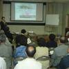 平成29年度中央地区まちづくり会議の活動報告