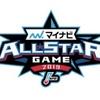 【プロ野球】夢の共演 #プロ野球 #オールスターゲーム2019