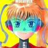 モルダイバー 感想:お手軽な「女の子×メカ」