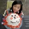 Hoera! Megumi 9 jaar!!