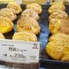 やながわ 福知山店 京都福知山市 和菓子 洋菓子