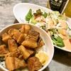 豚の角煮丼  (中国妻料理)
