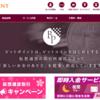 口座開設で3000円!仮想通貨送金手数料無料のBITPoint取引所で感動!