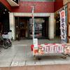 ボクデン 広島店(中区)オジャンドン冷麺セット