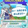 【ぷよクエ】第2回月見だんご収集祭り攻略!