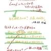 【鬱病 双極性障害】理屈っぽいラピッドサイクラー