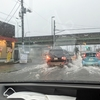 もの凄い雷雨