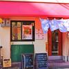 【お好み焼鉄板料理せっちゃん】二宮商店街南の入り口のそば!ごはんが進む味付けの料理を頂いてきました【飲食店<三宮>】