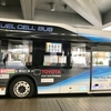 都営バスで運行している燃料電池バスに乗ってわかった4つの快適