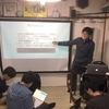 競技プログラミング練習会2019Normal第1回