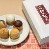 北海道小樽『桑田屋』ぱんじゅうをお取り寄せ。パリッとした皮とあんこが美味しいご当地スイーツ。