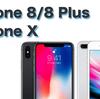 iPhone8、iPhone8Plus、iPhoneX予約・在庫・入荷状況をチェックして1日でも早く手に入れたい!