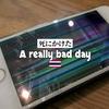 【最悪の1日】交通事故とiPhone破損と航空券破棄【DAY6】