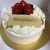 続・ユーハイムのケーキを堪能しました!