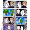 黄金週間勝ち取ったり!?+こみPo!3D応援隊Vol.1 前編-クリスマス編-