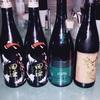 田酒干支‼️新政農民芸術‼️射美バレル