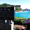 """韓国旅行,済州島""""ファンウジ海岸""""と""""12洞窟"""""""