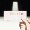 【アニメ感想】『少女☆歌劇 レヴュースタァライト』第11話「わたしたちは」