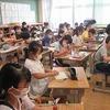 5年生:図工 ワイヤーアート完成・発表・鑑賞